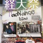 広島経済大学大学祭 ★広島で焼付塗装ならムラカワ★