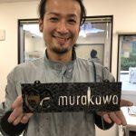 ムラカワロゴ★広島で焼付塗装ならムラカワ★