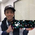 ムラカワロゴ ★広島で焼付塗装ならムラカワ★